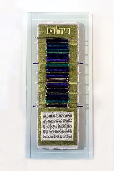 Western Wall Art Plaque - Glass Judaica - by Alicia Kelemen and Beatriz Kelemen
