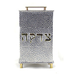 Metal Tzedakah Box by Joy Stember